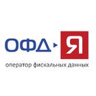 """12 месяцев обслуживания ККТ """"ОФД-Я"""" (Скретч-карта)"""