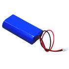 Аккумуляторная сборка 2 элемента 18650 2200 mAh 7.4V (для Атол 90Ф)